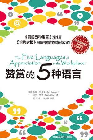 cover_chinesesimple
