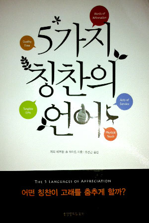 cover_korean